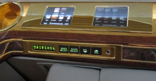 Cabin Management System