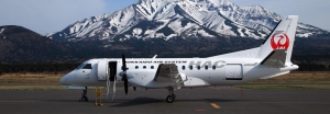 C&L Aerospace signs deal with HAC to purchase Saab 340 aircraft fleet